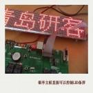 自助银亭控制系统 YT04 /05
